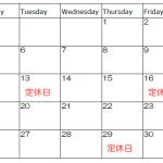 6月 定休日